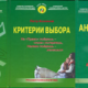 "Книги из серии ""Русская психоаналитика"""