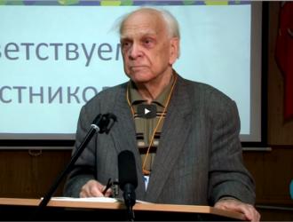 Современная отечественная психология – игра словами и корреляциями? Евгений Павлович Ильин